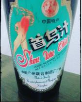 He_Shou_Wu